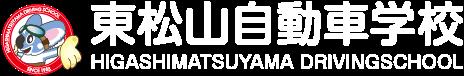 東松山自動車学校 HIGASHIMATSUYAMA DRIVINGSCHOOL